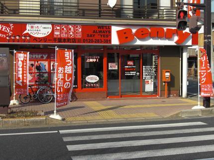 千葉本町店